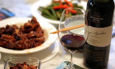 vein ja söök